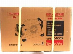 高圧コンプレッサー 元箱