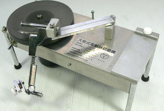 大熊式 電動鋏研磨機 ファイナル