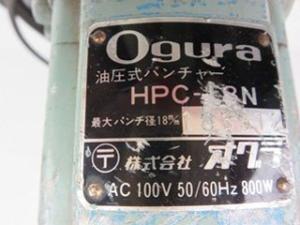 オグラ Ogura 電動油圧式パンチャー