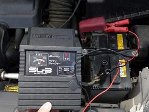バッテリー充電器の使い方