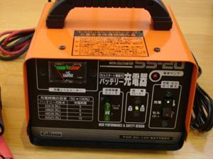 バッテリー充電器の修理方法