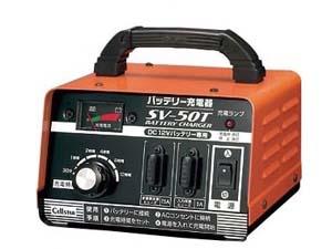 バッテリー充電器とは?