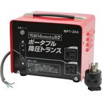 男前モノタロウ MPT-20A