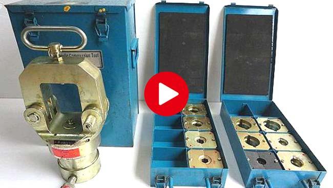 油圧ヘッド分離式工具 買取