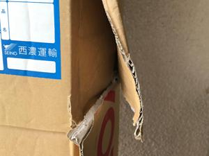 元箱 ガムテープ 補強