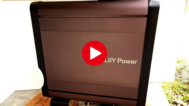 ELIIY POWER エリーパワー 買取