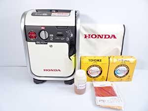 ホンダ HONDA 発電機 付属品