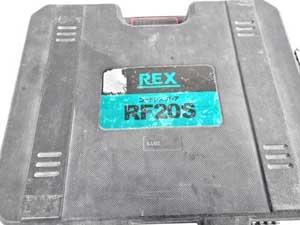REX レッキス 電動ツバ出し工具 コードレスフレア ケース シール剥がれ